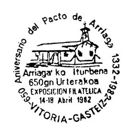 alava0250.JPG