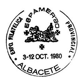 albacete0041.JPG