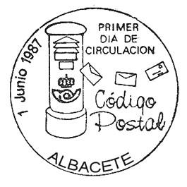 albacete0070.JPG