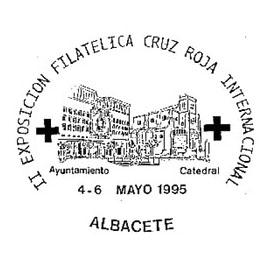 albacete0107.JPG