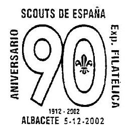 albacete0134.JPG
