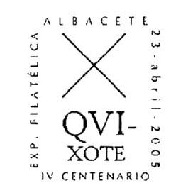 albacete0140.JPG