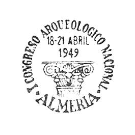 almeria0033.JPG