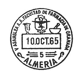 almeria0086.JPG