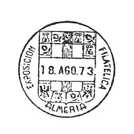 almeria0165.JPG