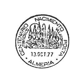 almeria0265.JPG