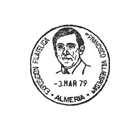almeria0281.JPG