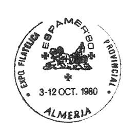 almeria0322.JPG