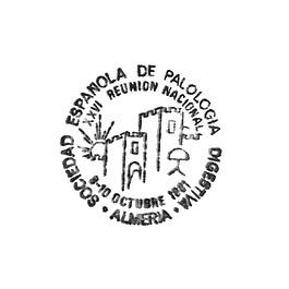 almeria0361.JPG