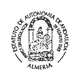 almeria0423.JPG