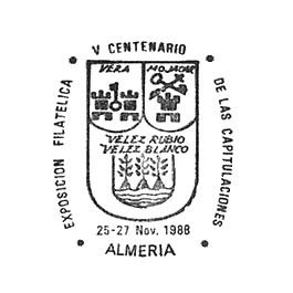 almeria0665.JPG
