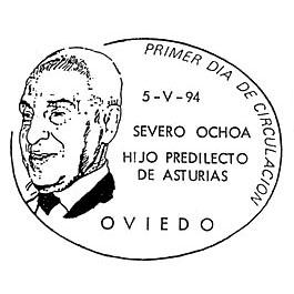asturias0405.JPG