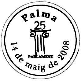 baleares0275.JPG