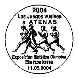 barcelona2557.JPG