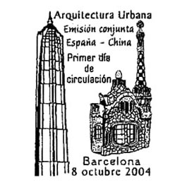 barcelona2571.JPG