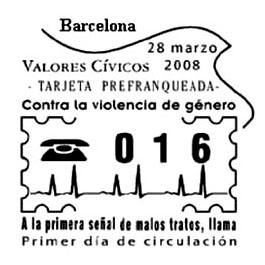 barcelona2704.JPG