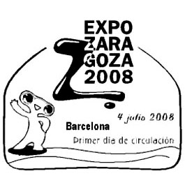 barcelona2714.JPG