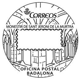 barcelona2833.JPG