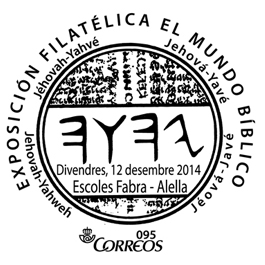 barcelona2834.JPG