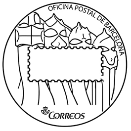 barcelona2845.JPG