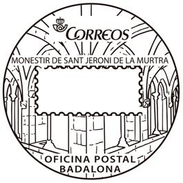 barcelona2860.JPG