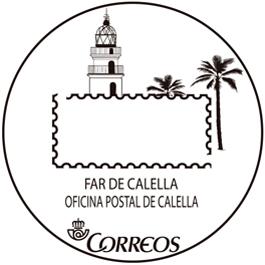 barcelona2863.JPG