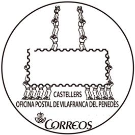 barcelona2886.JPG