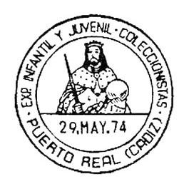 cadiz0184.JPG