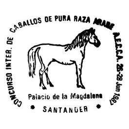 cantabria0037.JPG