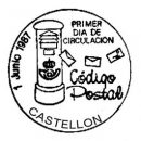 castellon0460.jpg