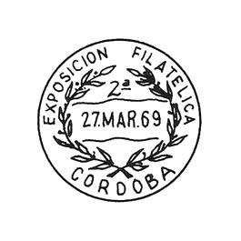 cordoba0106.JPG