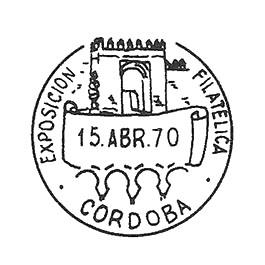 cordoba0114.JPG