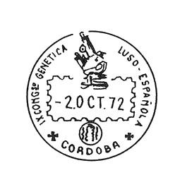 cordoba0152.JPG