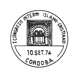 cordoba0189.JPG