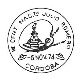 cordoba0196.JPG