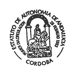 cordoba0425.JPG