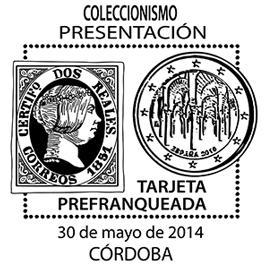 cordoba1634.JPG