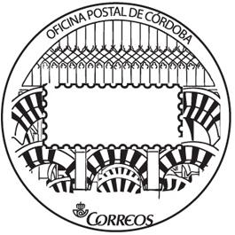 cordoba1672.JPG