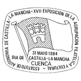 cuenca0057.JPG