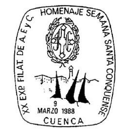 cuenca0083.JPG