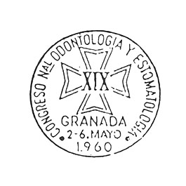 granada0053.JPG