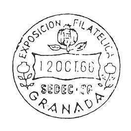 granada0092.JPG
