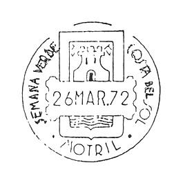 granada0138.JPG