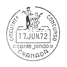 granada0146.JPG