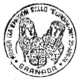 granada0181.JPG