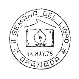 granada0203.JPG