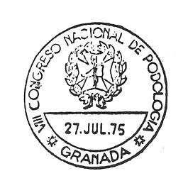 granada0207.JPG