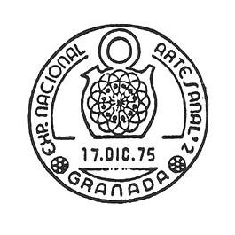 granada0216.JPG