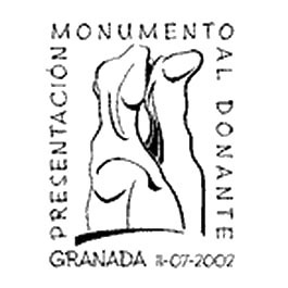 granada1315.JPG