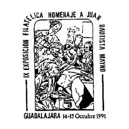 guadalajara0097.JPG